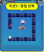 미션7:중첩 반복