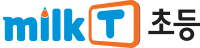 맛있는 공부습관 천재교육 밀크T – 매일 마시는 스마트 교과서